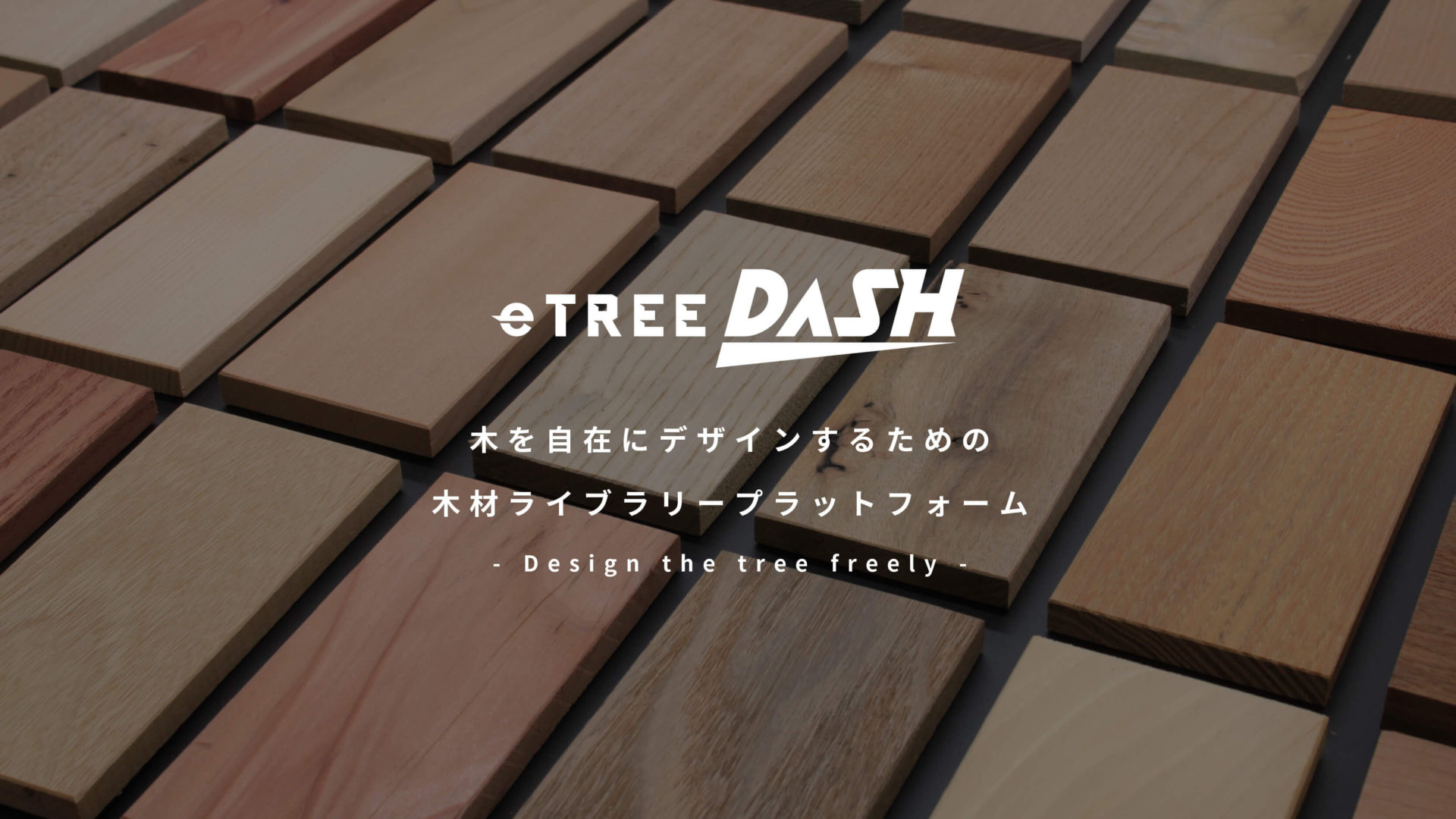 eTREE DASH